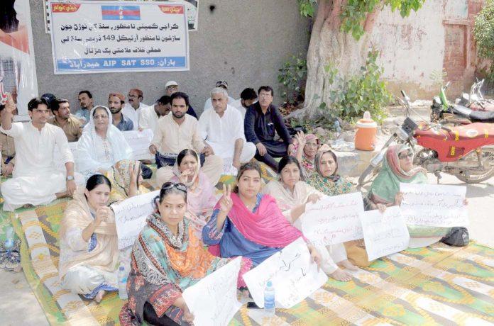 حیدرآباد،عوامی جمہوری پارٹی کے کارکنان پریس کلب کے سامنے مطالبات کے حق میں مظاہرہ کررہے ہیں