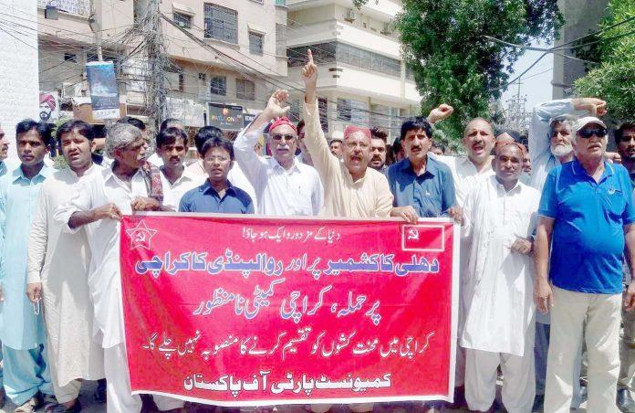 حیدرآباد ،کمیونسٹ پارٹی کے تحت کشمیریوں کی حمایت میں پریس کلب کے سامنے مظاہرہ کیا جارہا ہے
