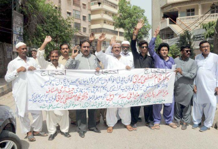 حیدر آباد : گورنمنٹ ویٹرنری ڈاکٹرز ایسوسی ایشن کے تحت مطالبات کی عدم منظوری کیخلاف پریس کلب پر احتجاج کے دوران شرکا بینر اٹھائے ہوئے ہیں