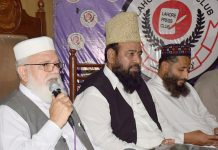 لاہور: نائب امیر جماعت اسلامی پاکستان لیاقت بلوچ تحفظ حرمین شریفین سیمینار سے خطاب کررہے ہیں