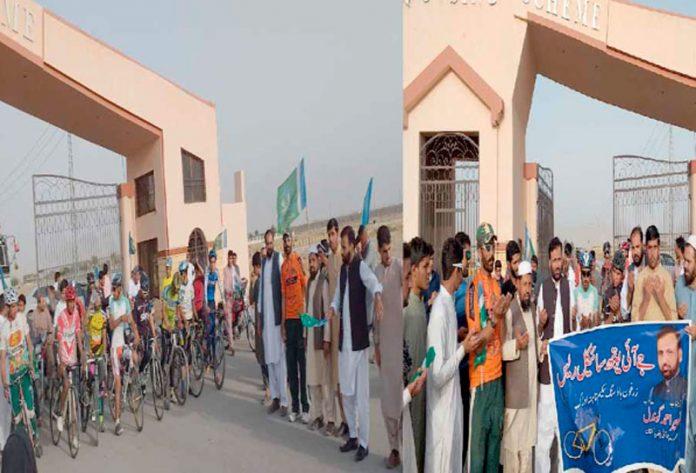 کوئٹہ ،جے آئی یوتھ کے صدر زبیر احمد گوندل و دیگر منشیات کے خلاف یوتھ سائیکل واک کی قیادت کررہے ہیں