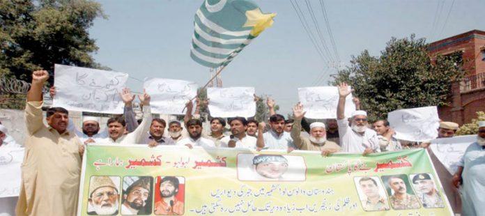 پشاور،سابق آل ناظمین آرگنائزنگ کمیٹی کے تحت یوم دفاع پاکستان کے موقع پر ریلی نکال رہے ہیں
