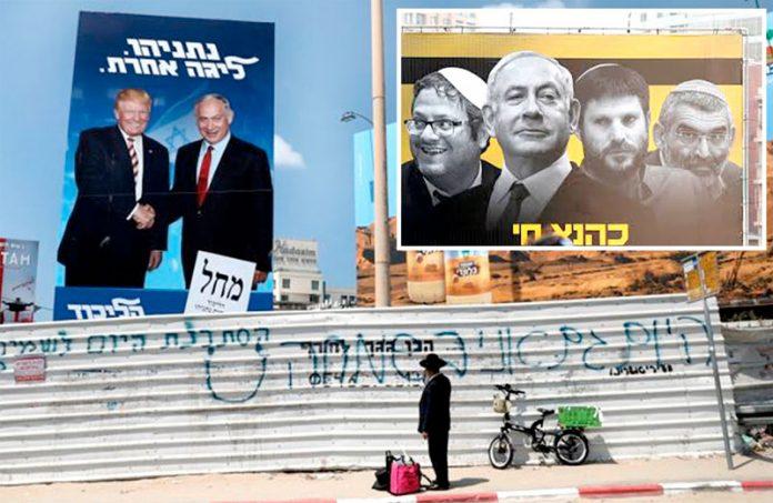 مقبوضہ فلسطین: صہیونی وزیراعظم بنیامین نیتن یاہو انتخابات کے دوران ٹرمپ کی صہیونیت نوازی اور یہودی مذہبی انتہا پسندوں کو بطور کارڈ استعمال کررہے ہیں