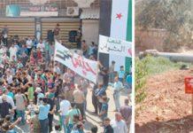 ادلب: اسدی فوج کی بم باری کے بعد دھواں اٹھ رہا ہے' شہری دفاع نے نہ پھٹنے والے میزائل کا مقام سیل کردیا ہے' مقامی شہری بشارالاسد حکومت کے خاتمے اور عوامی انقلاب کے حق میں مظاہرے کررہے ہیں