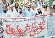 اسلام آباد ،مجلس علما کشمیر کے زیراہتمام یکجہتی کشمیر مارچ میں بھارتی فوج کے خلاف نعرے بازی کی جارہی ہےاسلام آباد ،مجلس علما کشمیر کے زیراہتمام یکجہتی کشمیر مارچ میں بھارتی فوج کے خلاف نعرے بازی کی جارہی ہے