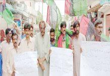 بدین ،پیپلزپارٹی(ش ب) کے کارکنان مطالبات کے حق میں مظاہرہ کررہے ہیں