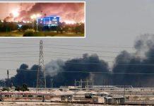 سعودی عرب: ارامکو کی تنصیبات پر حوثیوں کے ڈرون حملوں کے بعد دھواں اور شعلے بلند ہورہے ہیں