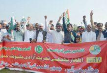 اسلام آباد ،گوجر یوتھ فورم پاکستان کے تحت کشمیریوں کے ساتھ یکجہتی کے لیے مظاہرہ کیا جارہا ہے