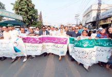 لاہور،جنرل ہیلتھ سروسز کے تحت ڈینگی کے مرض سے آگاہی کے لیے واک نکالی جارہی ہے