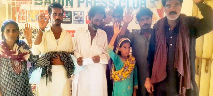بدین ،سول اسپتال کے عملے کی غفلت کے باعث نومولود اورزچہ کے انتقال پرورثا احتجاج کررہے ہیں