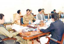اسلام آباد: وزیراعظم عمران خان کی نیو بالاکوٹ سٹی منصوبے سے متعلق اجلاس کی صدارت کررہے ہیں