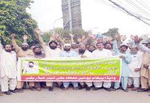 لاہور،واپڈا پیغام یونین کے تحت مطالبات کے حق میں مظاہرہ کیاجارہا ہے