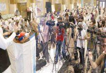 لاہور: امیر جماعت اسلامی پاکستان سراج الحق حلقہ خواتین کے تحت حجاب کانفرنس سے خطاب کررہے ہیں