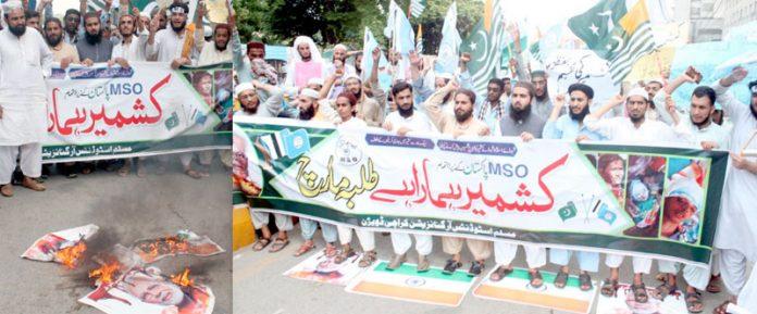 مسلم اسٹوڈنٹس آرگنائزیشن کے تحت کشمیریوں کے حق میں مظاہرہ کیا جا رہا ہے
