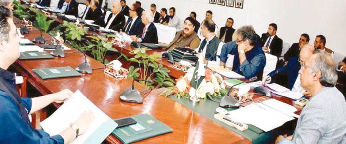 اسلام آباد: مشیر خزانہ عبدالحفیظ شیخ ای سی سی کے اجلاس کی صدارت کررہے ہیں