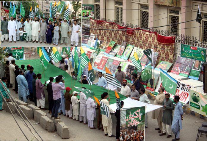 حیدرآباد: جماعت اسلامی کے ضلعی امیر حافظ طاہر مجید کی قیادت میں یوم دفاع اور یکجہتی کشمیر ریلی نکالی جارہی ہے