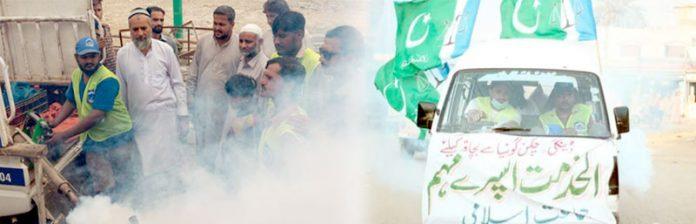 الخدمت کے تحت نیو کراچی اور کورنگی لانڈھی میں جراثیم کش دواکاچھڑکاؤ کیا جا رہا ہے