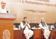 اسلام آباد: آزاد کشمیر کے صدر سردار مسعود خان کشمیر کی صورتحال پر سیمینار سے خطاب کررہے ہیں