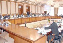 اسلام آباد: وزیراعظم عمران خان کی زیر صدارت وفاقی کابینہ کا اجلاس ہورہاہے
