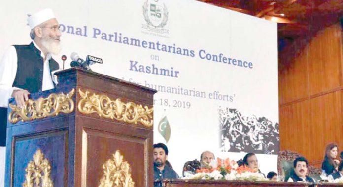 اسلام آباد: امیر جماعت اسلامی پاکستان سینیٹر سراج الحق پارلیمنٹرینز کشمیر کانفرنس سے خطاب کررہے ہیں