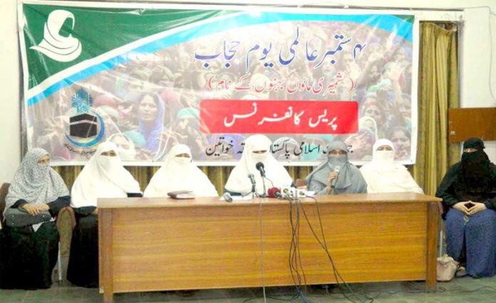 کراچی : عالمی یوم ِ حجاب کے موقع پرقیمہ جماعت اسلامی خواتین پاکستان دردانہ صدیقی'سمیحہ راحیل قاضی ' تسنیم معظم' اسماسفیر' عالیہ منصور' صائمہ افتخارودیگر پریس کانفرنس کررہی ہیں