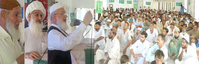 ٹنڈو محمد خان: جماعت اسلامی پاکستان کے نائب امراء لیاقت بلوچ' اسد اللہ بھٹو' پروفیسر محمد ابراہیم شہادت امام حسین ؓ پر خطاب کررہے ہیں