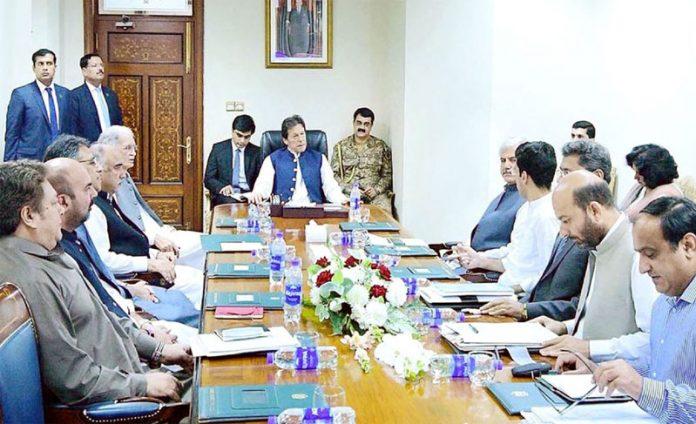 اسلام آباد: وزیراعظم عمران خان لوکل گورنمنٹ نظام کے حوالے سے اجلاس کی صدارت کررہے ہیں