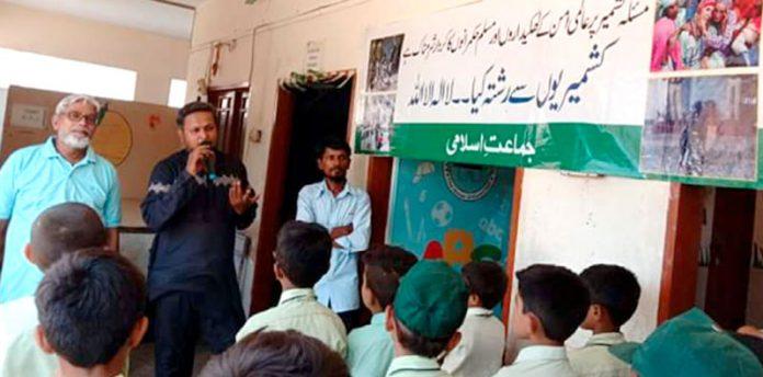 جماعت اسلامی ضلع شمالی یوتھ کے صدر فیصل جمیل آمنہ اسکول میں کشمیریوں پر ظلم و ستم پر مبنی تصویری نمائش کی تقریب سے خطاب کر رہے ہیں