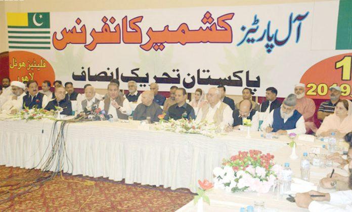 لاہور: وزیر خارجہ شاہ محمود قریشی کل جماعتی کشمیر کانفرنس سے خطاب کررہے ہیں