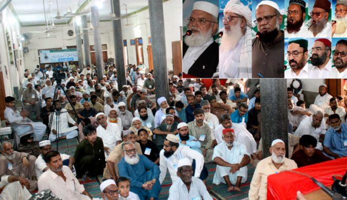 حیدرآباد: نائب امیر جماعت اسلامی پاکستان لیاقت بلوچ، پروفیسر ابراہیم خان، معراج الہدیٰ صدیقی ودیگر تربیتی اجتماع سے خطاب کررہے ہیں