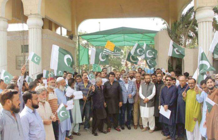 کراچی: ایس بی سی اے کے تحت یوم دفاع اور کشمیریوں سے یکجہتی کی جارہی ہے