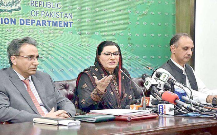 اسلام آباد:معاون خصوصی برائے اطلاعات فردوس عاشق اعوان پریس کانفرنس کررہی ہیں