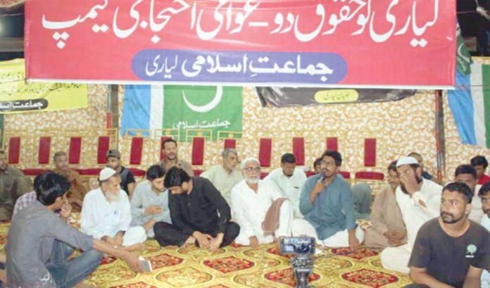 کراچی: جماعت اسلامی کے رکن سندھ اسمبلی سید عبدالرشید لیاری کے مسائل کے حوالے سے احتجاجی کیمپ میںرہنماؤں کے ساتھ شریک ہیں