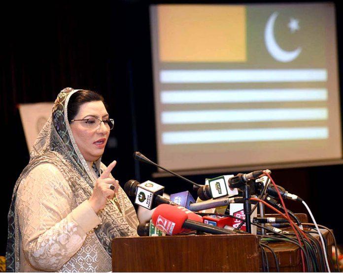 اسلام آباد: معاون خصوصی برائے اطلاعات ونشریات فردوس عاشق اعوان مسئلہ کشمیر پر سیمینار سے خطا ب کر رہی ہیں