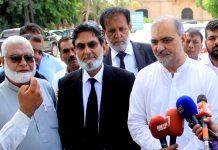کراچی:امیر جماعت اسلامی کراچی حافظ نعیم الرحمن کے الیکٹرک کیخلاف دائر پٹیشن کی سماعت کے بعد میڈیا نمائندوںسے گفتگو کررہے ہیں