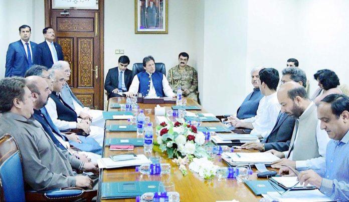 اسلام آباد : وزیراعظم عمران خان مقامی حکومتی نظام سے متعلق اجلاس کی صدار ت کررہے ہیں