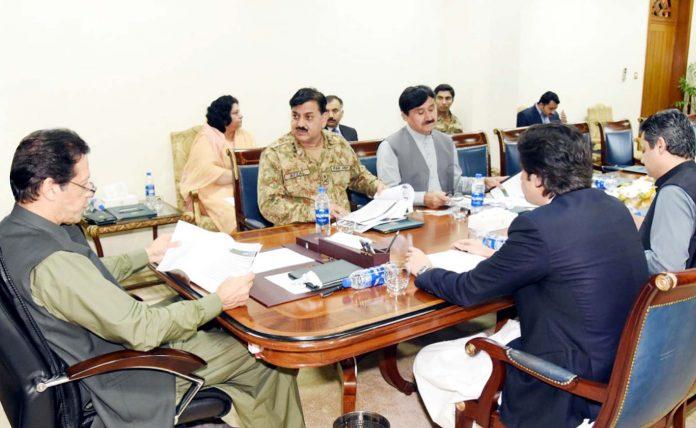 اسلام آباد: وزیراعظم عمران خان نیو بالاکوٹ سٹی منصوبے سے متعلق اجلاس کی صدارت کررہے ہیں