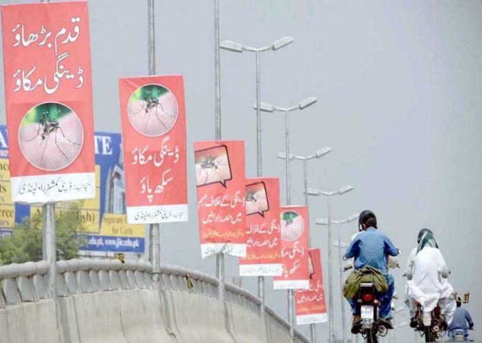 راولپنڈی : چاندنی چوک مری روڈ پر ڈینگی سے بچائو کے حوالے سے بینر آویزاں ہیں