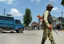 بھارتی سپریم کورٹ کا کشمیر میں کرفیو ختم کرنے کا حکم
