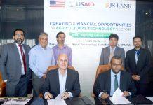 پاکستان ایگریکلچرل ٹیکنالوجی ٹرانسفر ایکٹیویٹی کے جے ایس بینک لمیٹڈ کے ساتھ شراکت داری کے موقع پر لیا گیا گروپ
