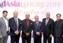 ایڈ ایشیا 2019 کانگریس کی تعارفی تقریب میں انتظامی کمیٹی کے چیئرمین سرمد علی اور دیگر کاگروپ فوٹو
