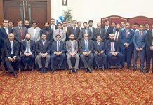 بینک اسلامی کے کارپوریٹ کلائنٹس کے اعزاز میں سالانہ عشائیے کے موقع پرلیا گیا گروپ فوٹو