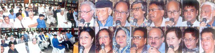 محبان بھوپال فورم اور اردو ڈکشنری بورڈ کے تحت حمایت علی شاعر کے تعزیتی اجلاس سے ڈاکٹر پیرزادہ قاسم ،اسد محمد خان و دیگر خطاب کر رہے ہیں