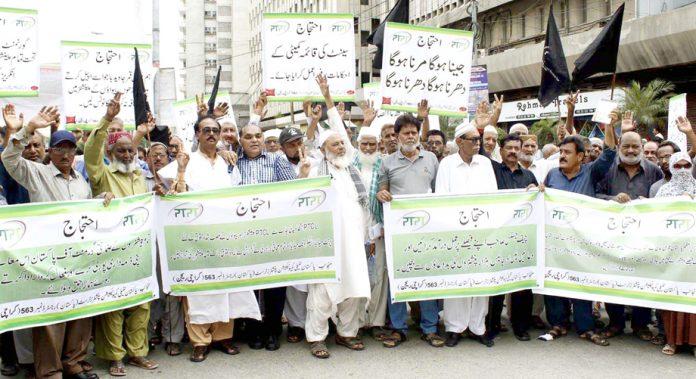 پاکستان ٹیلی کمیونی کیشن پنشنرز ٹرسٹ کے اراکین اپنے مطالبات کے حق میں مظاہرہ کررہے ہیں