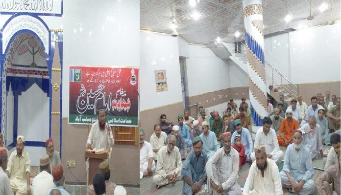 جیکب آباد،نائب امیر جماعت اسلامی سندھ حافظ نصر اللہ عزیز چناشہادت حسینؓ کانفرنس سے خطاب کررہے ہیں