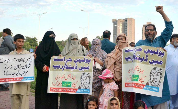 اسلام آباد : سوسائٹی کے تحت پولیس حراست میں ہلاکتوں کیخلاف نیشنل پریس کلب پر احتجاج کیا جارہا ہے