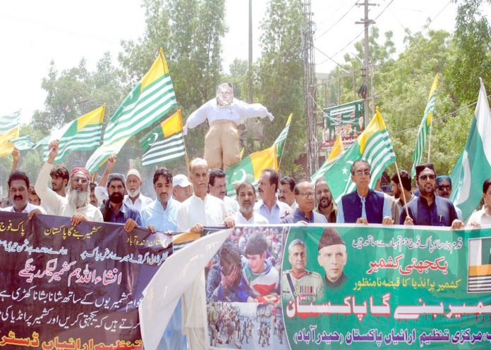 حیدر آباد : مرکزی تنظیم آرائیں پاکستان کے تحت کشمیری عوام سے اظہار یکجہتی کے لیے ریلی نکالی جارہی ہے