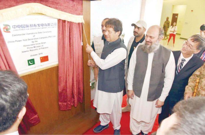 حب: وزیراعظم عمران خان حب پاور اسٹیشن کا افتتاح کررہے ہیں