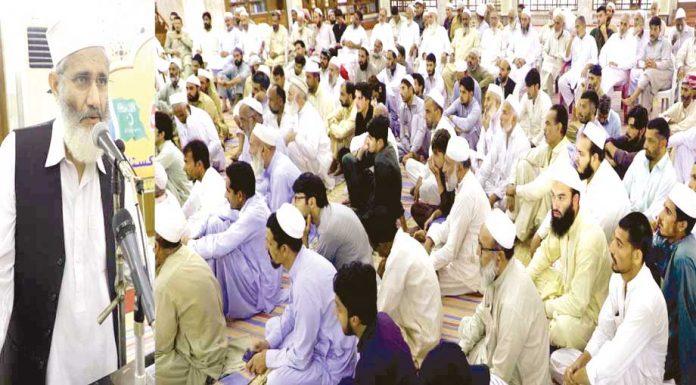 لاہور: امیر جماعت اسلامی پاکستان سراج الحق منصورہ میں تربیت گاہ سے خطاب کررہے ہیں