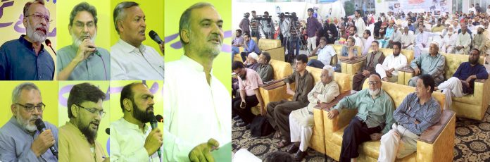 امیر جماعت اسلامی کراچی حافظ نعیم الرحمن سندھ بار کے صدر عاقل ایڈووکیٹ' سیف الدین، نجیب ایوبی ودیگر پبلک ایڈ کراچی کے تحت سانحہ بلدیہ فیکٹری اور کے ای کی غفلت سے جاں بحق افراد کے لواحقین سے خطاب کررہے ہیں